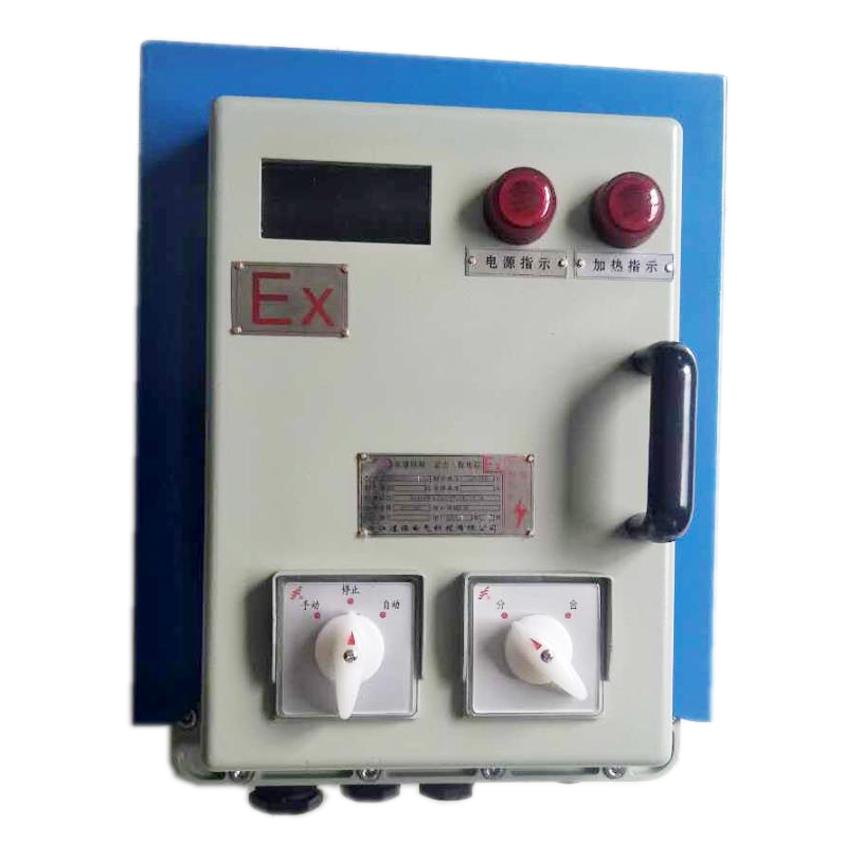 BDJR-系列水浴式防爆電加熱控制箱