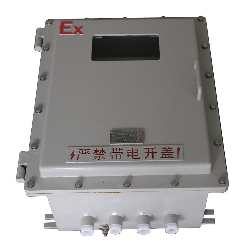 BCMX系列觸摸屏防爆配電箱帶USB