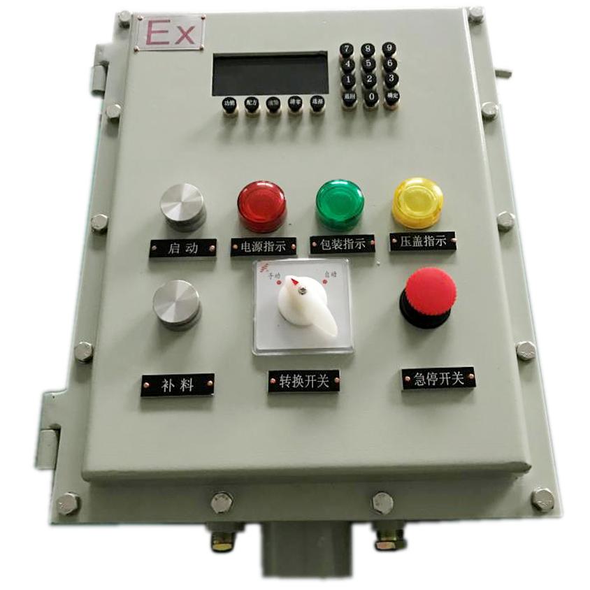 BX-GZJ-A系列灌裝機防爆控制箱